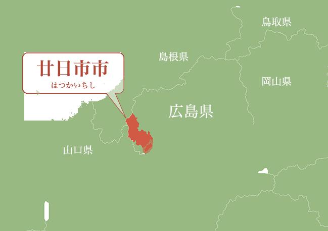 廿日市市 MAP